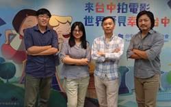 台中國際動畫影展95國參賽 60組入圍名單出爐