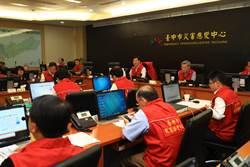 尼莎海棠雙颱襲 中市傳157件災情