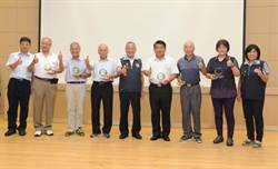 苗栗表揚績優調解單位與個人 張蔡美齡獲總統表揚