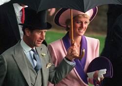 查爾斯王子和黛安娜王妃7年沒性生活