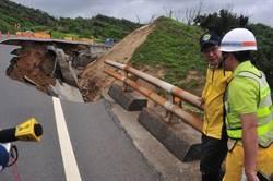墾丁風吹沙道路坍方 三工處允諾3天恢復單線通車