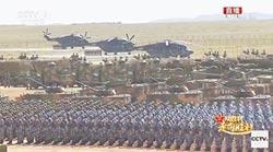 沙場閱兵 突出實戰色彩