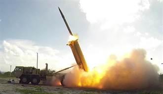美在太平洋成功測試薩德反導彈系統