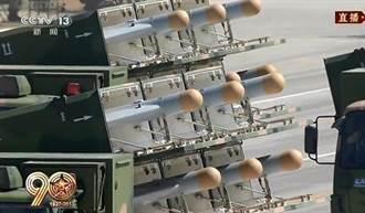 陸反輻射無人機首亮相 CP值高、可擊毀敵軍雷達!