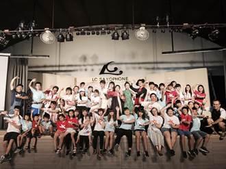 音樂無國界!中市國際工作營歡唱台灣歌謠