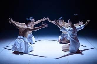 文化快遞》亞當計畫 亞洲當代表演網絡集會 2017匯聚亞洲藝術家在臺北