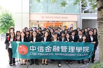 中金院國際金融家之旅 參訪駐日代表處 謝長廷化身謝教授幽默開講