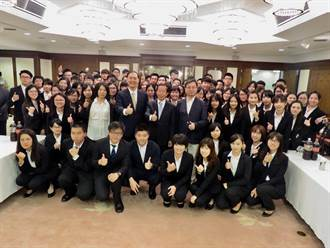 中金院國際金融家日本研習之旅 謝長廷親自開講