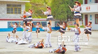 城市巡禮-納雍滾山珠 苗族傳承