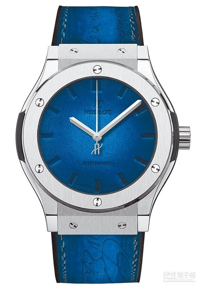 HUBLOT Classic fusion Berluti Scritto Ocean Blue表款,42萬2000元。(HUBLOT提供)