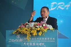 侯友宜:台灣怎會讓飛鷹計畫飛到美國?