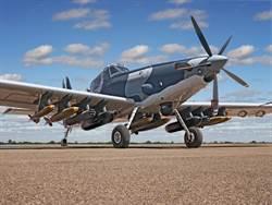農用機AT-802加入輕攻擊機標案 如同飛機總動員