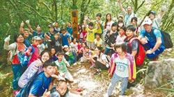 3校百名師生 到平等國小遊學