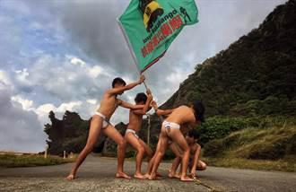 抗議蘭嶼核廢料 達悟族小朋友豎起反核旗幟