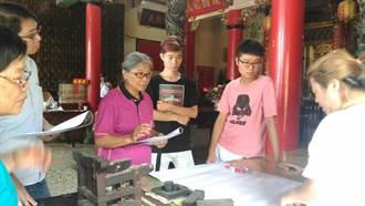 寺廟文物保存維護意識 台南市文資處開課