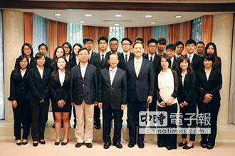 中金院海外金融研習團 訪駐日代表處