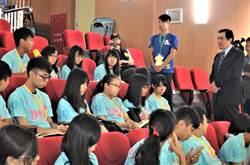馬英九與青年有約 暢談台灣外交困境