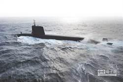 美媒評全球海軍戰力 日本居五強