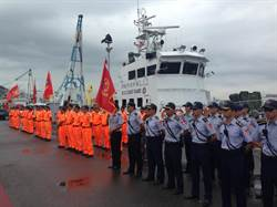 維護世大運海域安全 海巡同步全台誓師維安