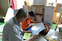 監獄懇親會首創童書伴讀 收容人享久違親子樂