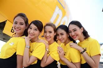 酷鳥航空女力大爆發 推女性三大專屬優惠