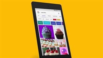 Google圖片搜尋功能變身 好像Pinterest