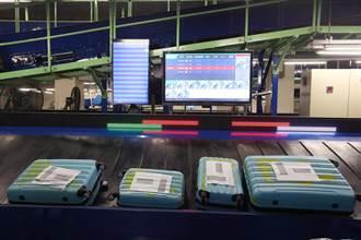 以色彩識別提升效率 桃機推動行李智慧化二次分揀