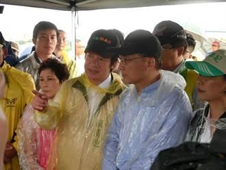 賴清德:新北市長選舉 希望由年輕人承擔