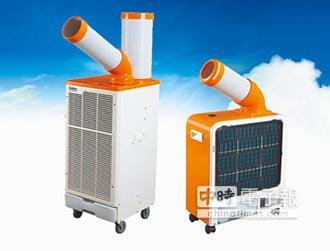 青暘 代理瑞電移動式冷氣