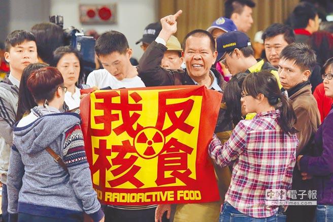 民眾反核食,高舉標語。(本報資料照片)