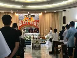 台灣社工界導師羅四維神父追思會 副總統頒褒揚令