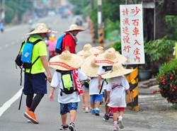 徒步60里 寄養童挑戰人生風雨