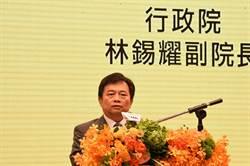 林錫耀:政府三支箭 拚建設拚經濟