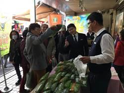 吃健康、吃安心!蘆洲農特產品展售會4日登場