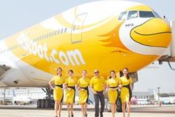 酷鳥航空促銷便宜女人