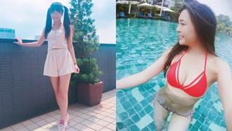 60→44公斤的銳變!「瘦身甜心」黃沐妍靠3招甩肉卻沒減到胸部!