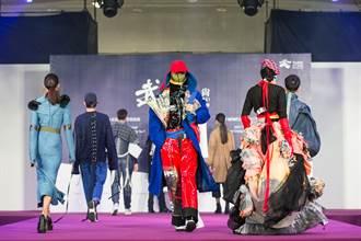 柯P也一起「武動時尚」!「臺北好時尚」讓世界看見臺灣新銳設計師