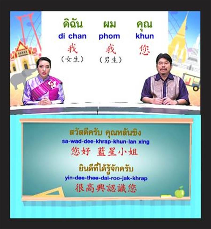中央廣播電台今年起慢慢朝新媒體運作,與MOD結合於8月推出東南亞語言教學節目。(中央廣播電台提供)