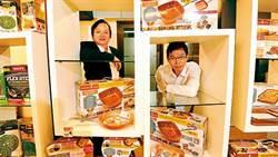 《商業周刊》英文鴨蛋驗貨員 變歐美電視購物大亨
