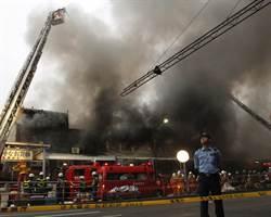 築地場外市場延燒8小時滅火 井上拉麵等7家店全毀