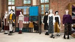 提供你無限的搭配想像!GU 秋冬系列充滿多元裝飾風格