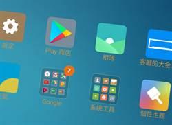 App品質差 Play商店搜尋排序將遭下調