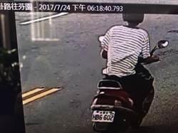 搶奪路人皮包失手 10天後遭草屯警逮捕到案