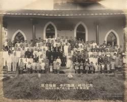 七巧婚紗老照片徵集 呈現古都文化演變