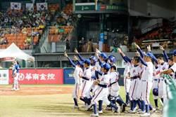 U12世界盃少棒賽 中華隊11比1扳倒韓國