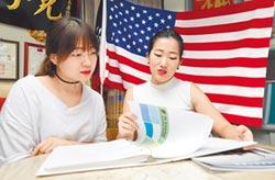 美移民門檻提高 恐爆申請潮