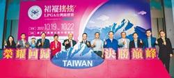裙襬搖搖 LPGA全球高手會台灣