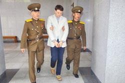半島瀕戰 美公民9月前撤出北韓