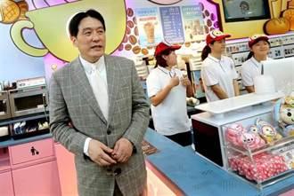 《商業周刊》羅智先的野心:咖啡豆大王