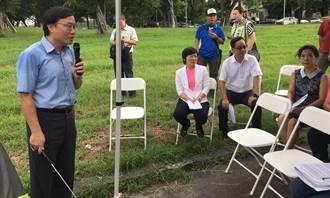 營造寶珠溝排水新風貌 立委協取爭取經費